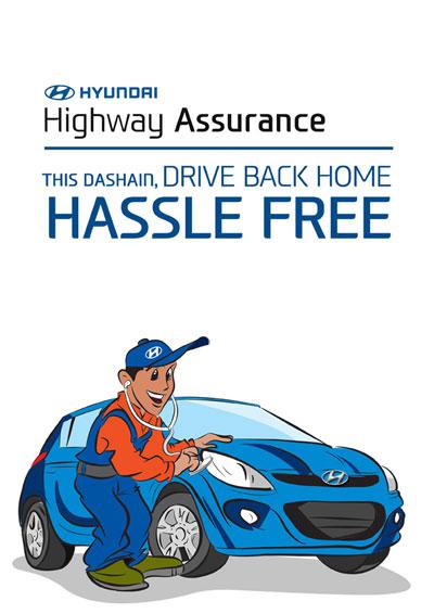 """हुन्डाईको """"Hyundai Highway Assurance"""" योजना"""