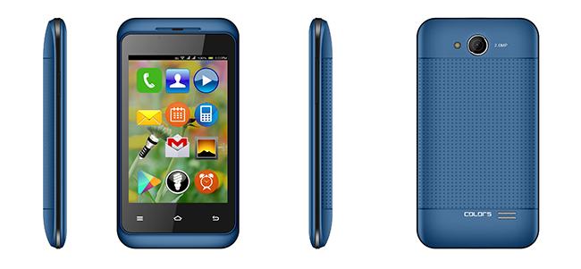 कलर्सको इन्ट्रिलेभलको स्मार्टफोन 'एक्स १८ हिरो' बजारमा