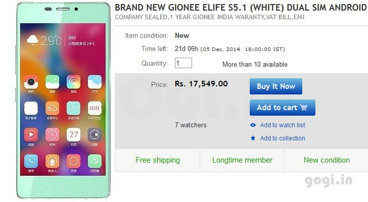 Gionee-Elife-S5.1-eaby