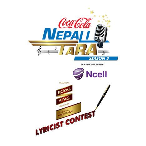 रोयल स्ट्याग मेगा म्युजिकद्वारा नेपाली तारा ३ मा गीतकार प्रतिस्पर्धा गरिँदै