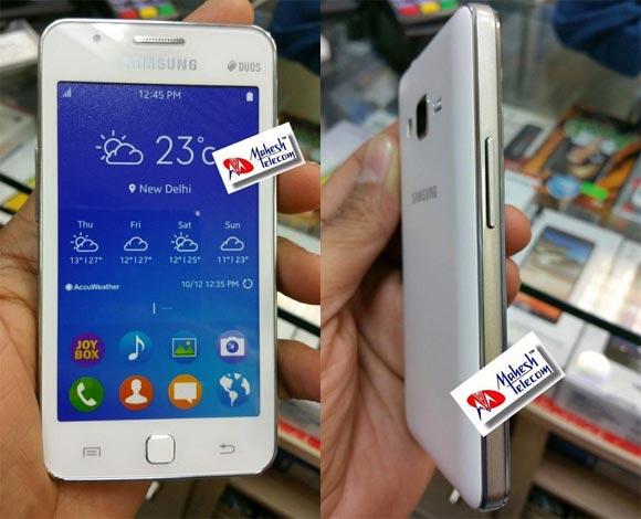 सामसुंगको जेड वन स्मार्टफोन जनवरीमा आउँदै