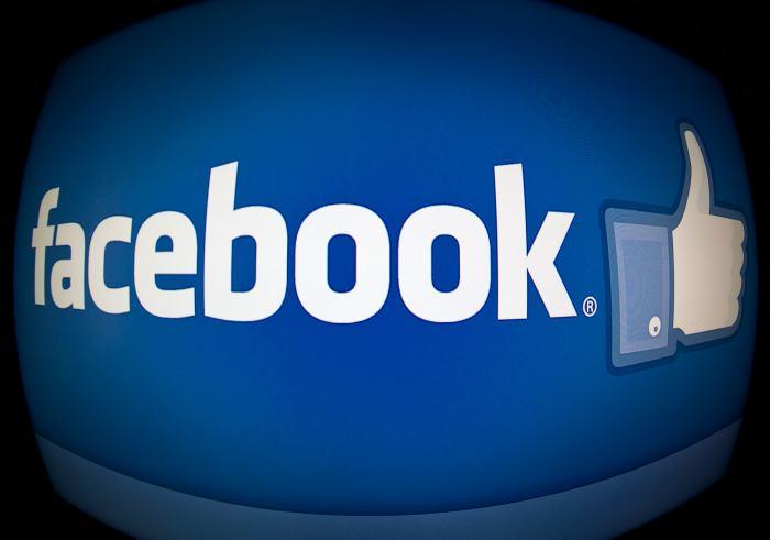 फेसबुकमा आउने अनावश्यक रिक्वेष्टलाई यसरी रोक्नुहोस्