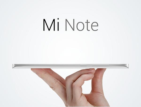 एप्पलको आइफोन ६ प्लसलाई टक्कर दिने शाओमीको एमआई नोट