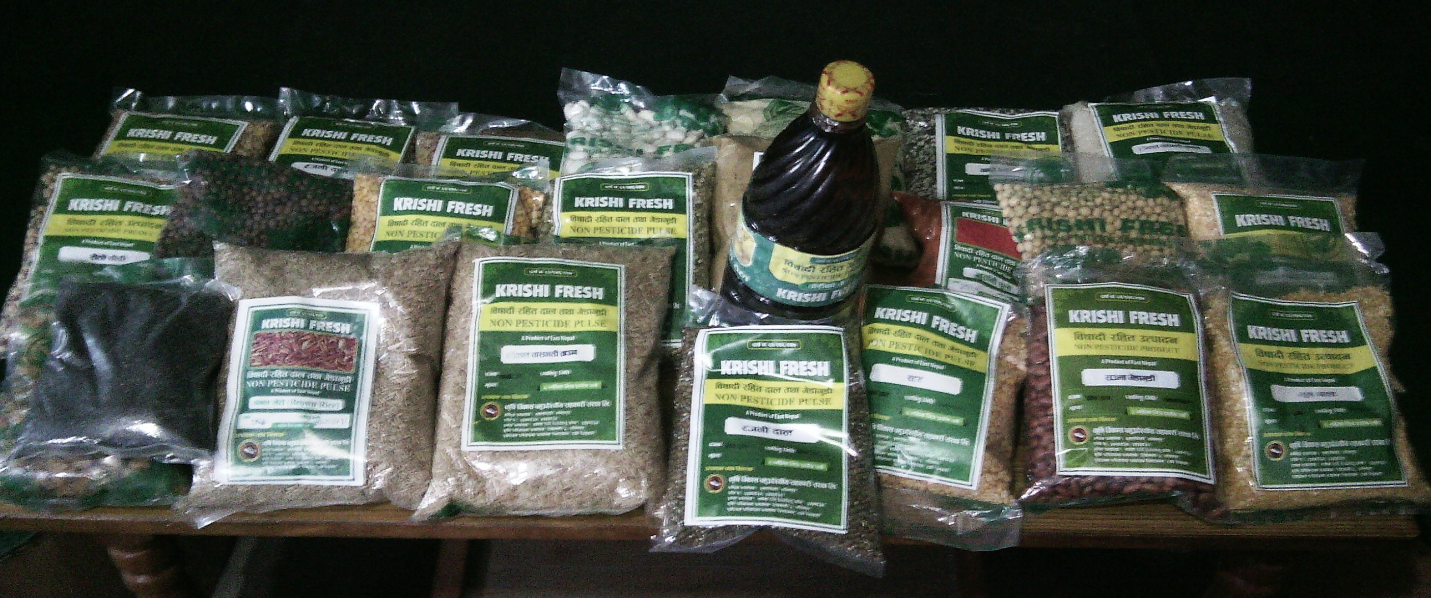 एउटै ब्राण्डमा बिषादीरहित खाद्यान्न तथा तरकारी उत्पादन