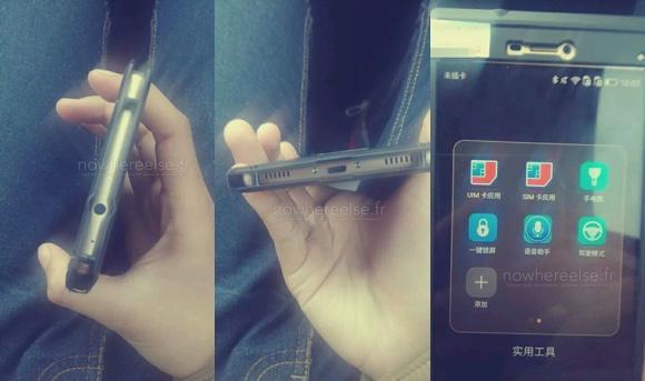 हुवावेको स्मार्टफोन एसेण्ड पी ८ प्रोटोटाईपको तस्विर 'लीक'