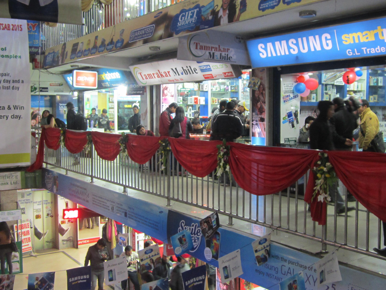 मोबाइल महोत्सवको छैठौं दिनसम्म ग्राहकहरुको उल्लेख्य सहभागीता