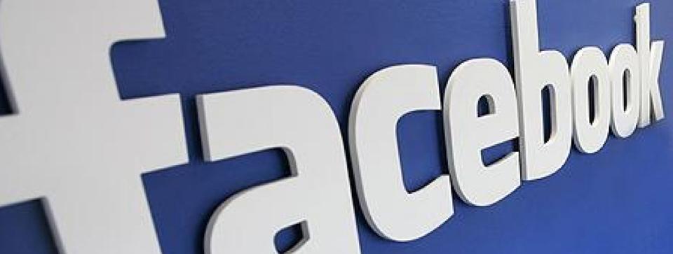 फेसबुकको मोबाइल वेब एपमा च्याट गर्न नपाईने, म्यासेन्जर डाउनलोड गर्नुपर्ने