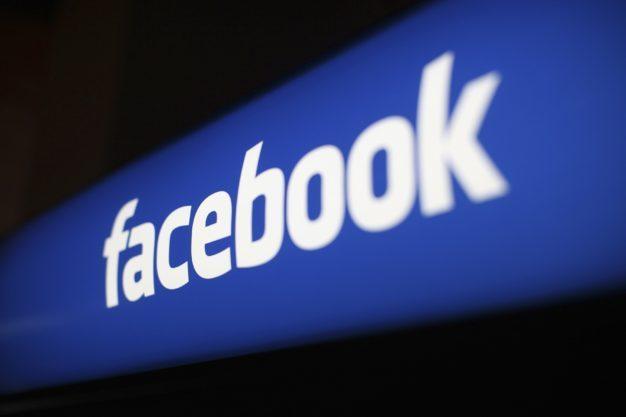 फेसबुकको मुख्यालयमा बम भएको चेतावनीपछि खालि गराईयो, सबै कर्मचारी सुरक्षित