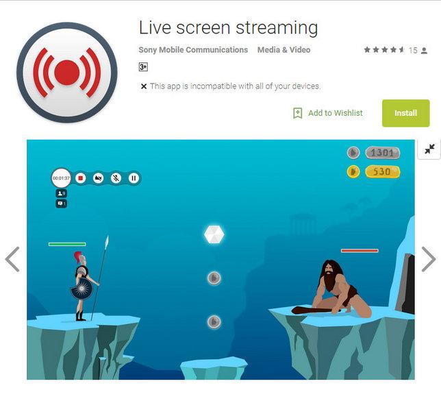 सोनीको 'लाइभ स्क्रीन स्ट्रीमिंग' एप, अब स्मार्टफोनमा नै लाइभ गेम खेल्न सकिने