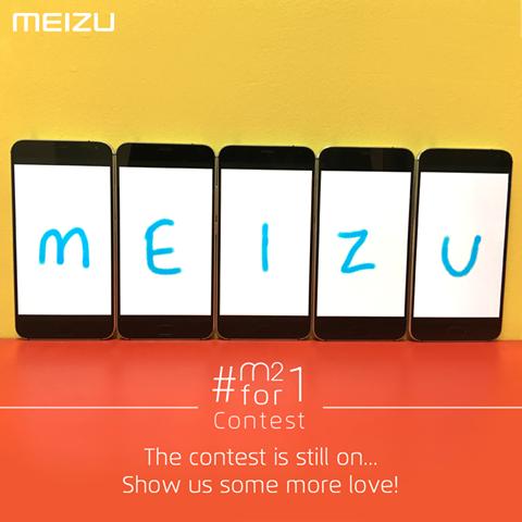 केबल २ रुपैंयामा स्मार्टफोन प्राप्त गर्न सकिने, मेजू 'एमटू'को प्रबद्र्धनात्मक योजना