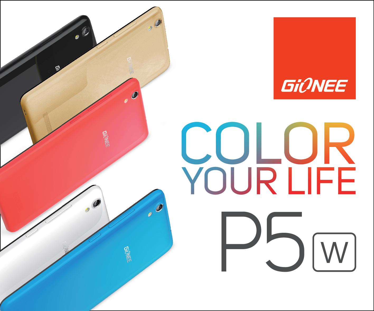 जियोनिले ल्यायो पी फाइभ डब्लु स्मार्टफोन, एचडी डिस्प्ले र २ जीबी र्याम