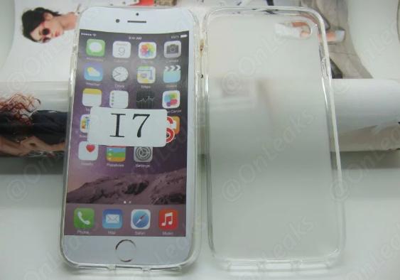 एप्पलको आईफोन सेभेनबाट हेडफोनको ज्याक हटाईने, नयाँ आईफोन अझ बढि पातलो