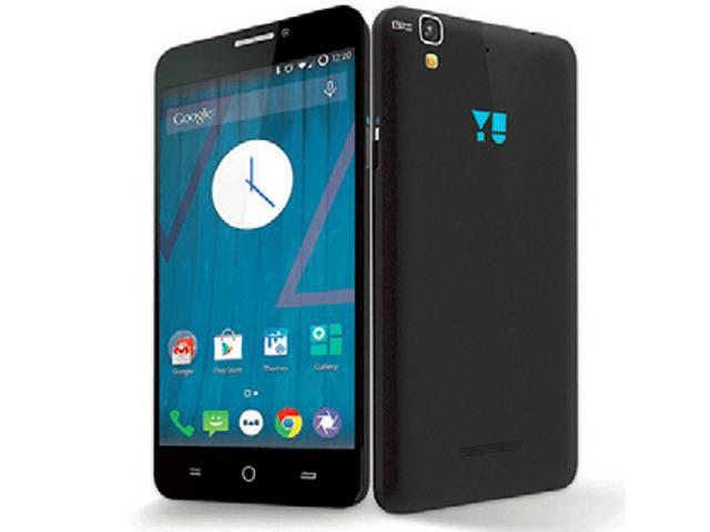 यू ब्राण्डको नयाँ स्मार्टफोनमा ५.२ इन्चको डिस्प्ले, ३ जीबी र्याम र फोरजीसहितको फोन आउँदै