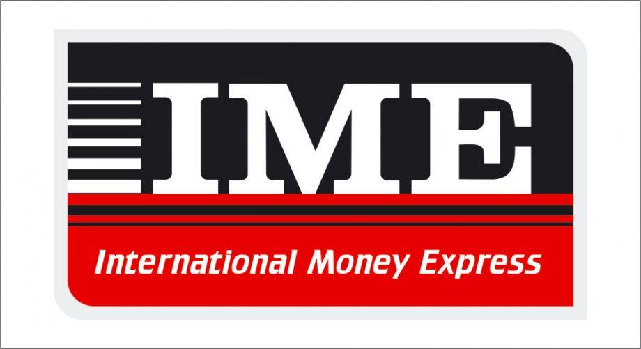 आइएमई मार्फत सिधैं बैंक खाता तथा मोबाइल वालेटमा पैसा पठाउन सकिने