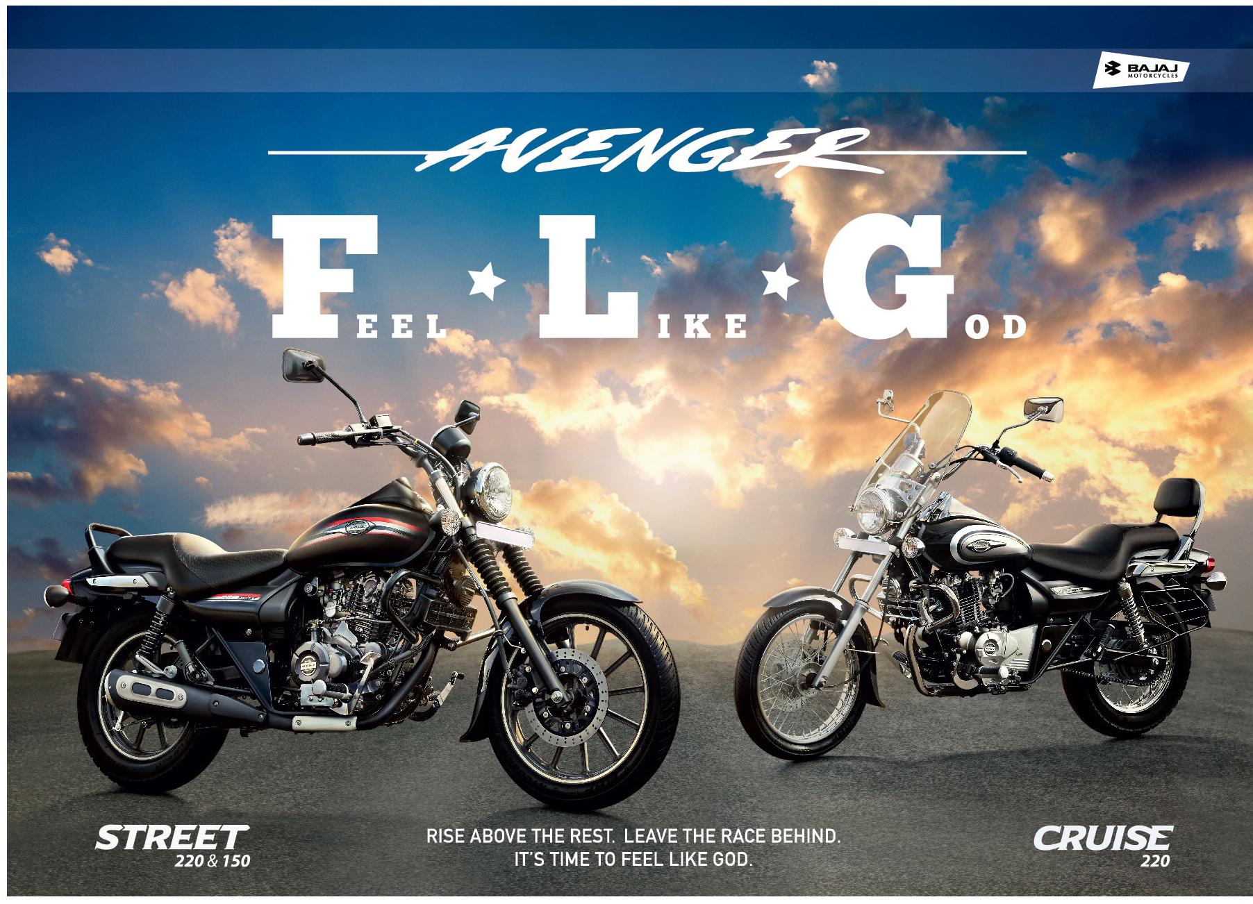 बजाजले एभेन्जर बाइक–२२० सहित अन्य दुई बाइक ल्यायो
