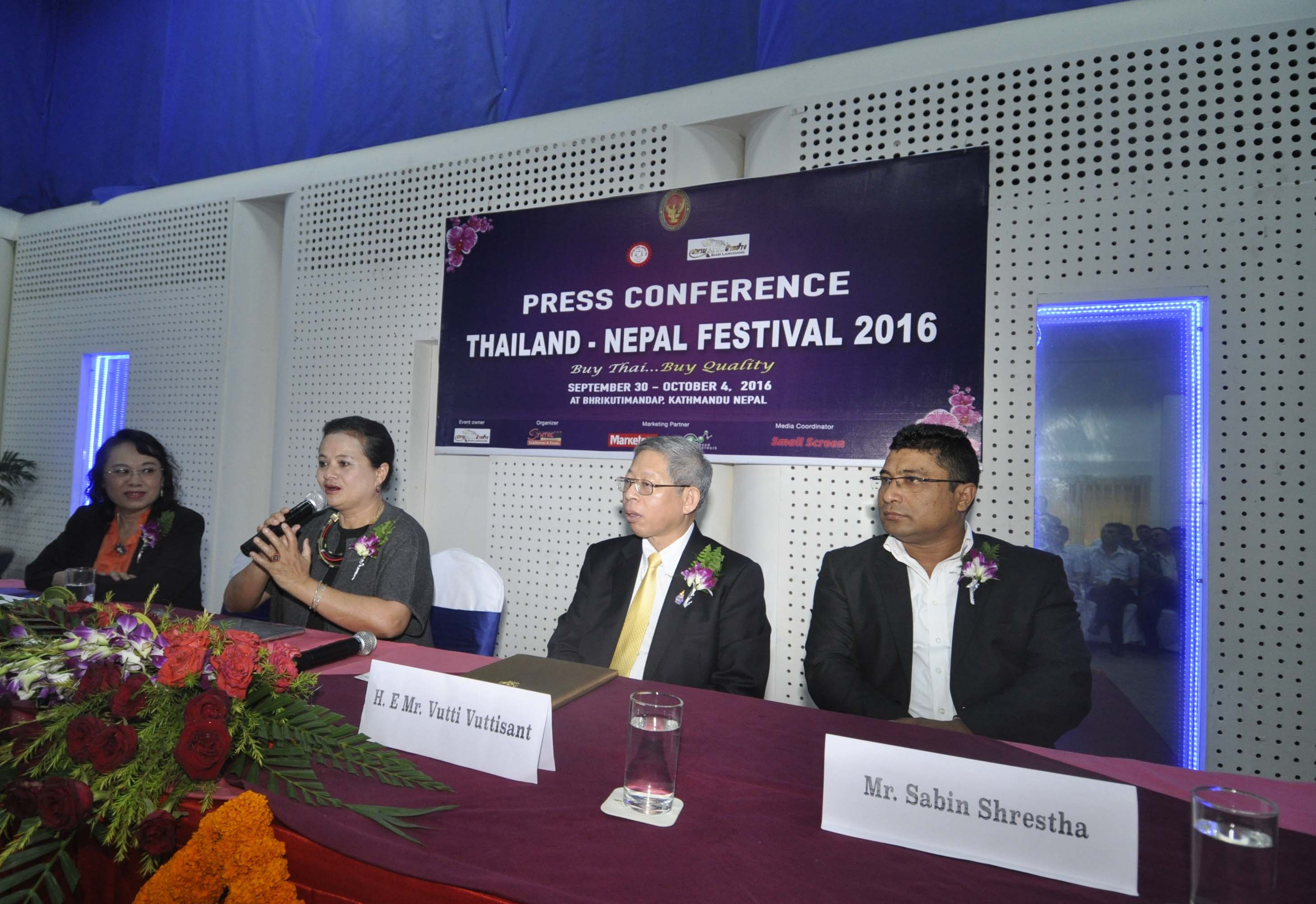 नेपाल बैंकक फेस्टिवल आयोजना हुने