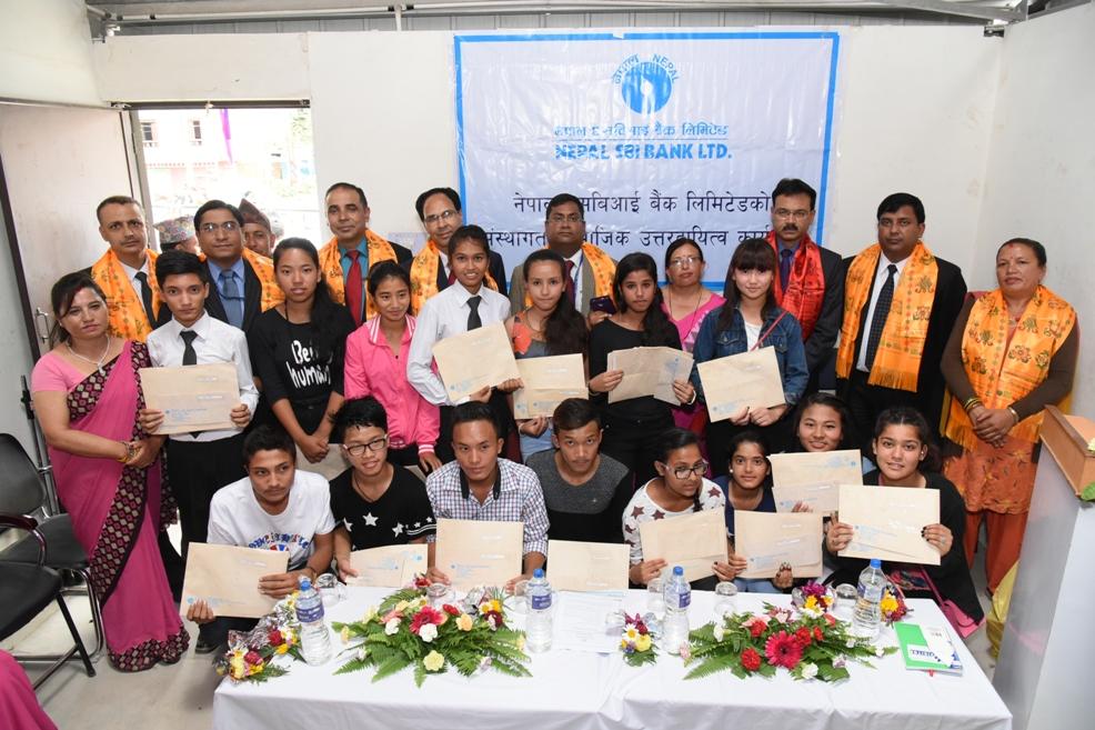 नेपाल एसबिआई बैंकद्धारा नन्दी माविका विद्यार्थीहरुलाई सहयोग