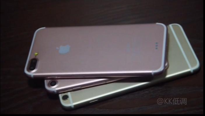 आईफोन सेभेनको प्रि-अर्डर सेप्टेम्बर ९ तारिखदेखि, थ्री डी टच होम बटन हुनसक्ने