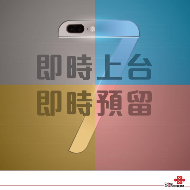 आईफोन सेभेन तथा सेभेन-प्रो पाँच रंगहरुमा आउँदै, ड्यूल क्यामरा सेटअप
