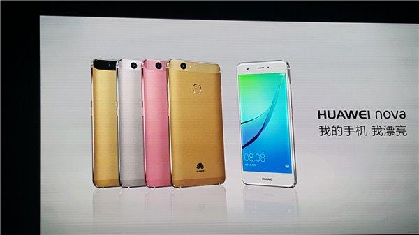 ह्वावे नोभा स्मार्टफोन चीनमा आधिकारिक, ३ जीबी र ४ जीबी र्याम संस्करण