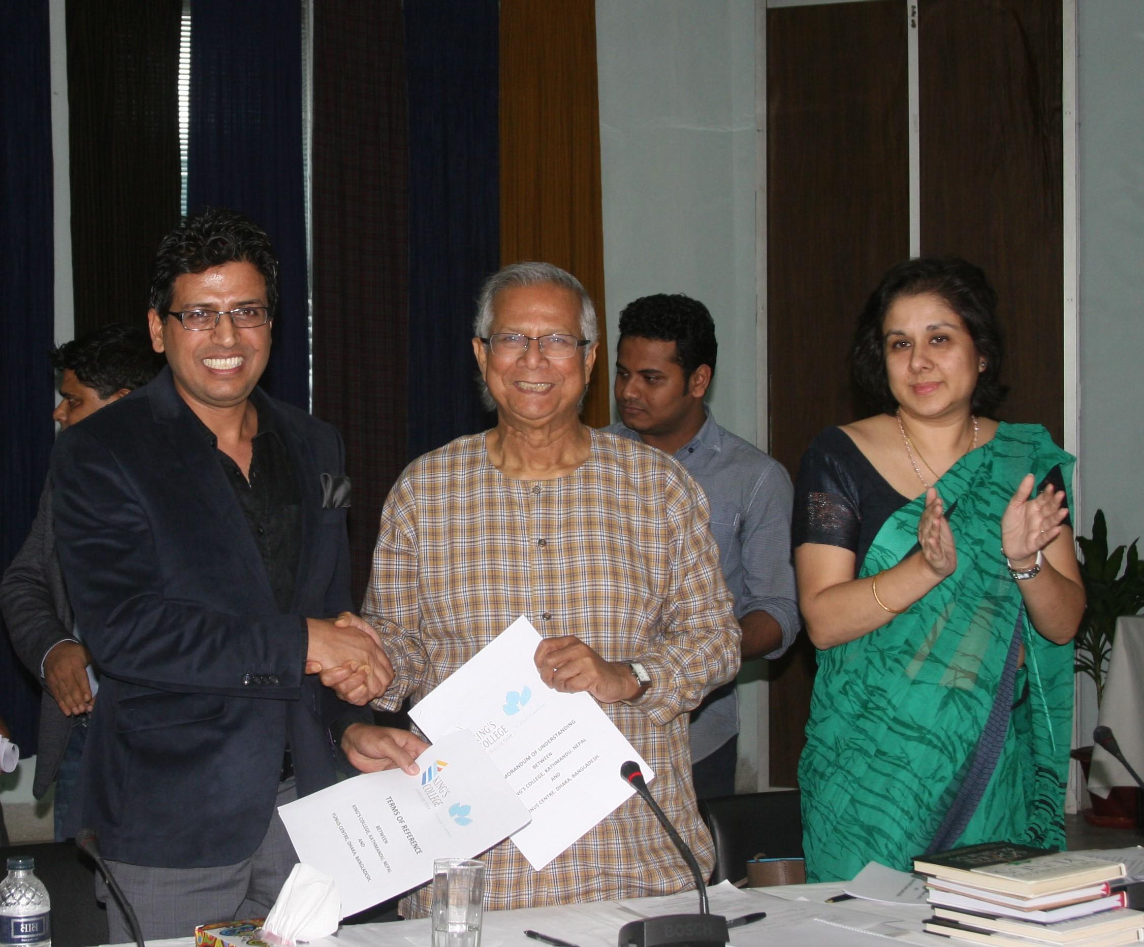 किङ्स कलेजले नेपालमा 'युनुस सामाजिक उद्यमशिलता केन्द्र' स्थापना गर्ने