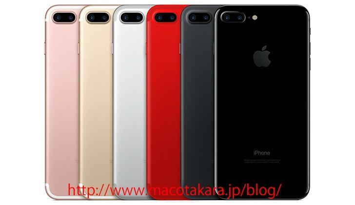अब रातो रंगमा आईफोन सेभेन, नयाँ संस्करण सेभेन 'एस' आउँदै