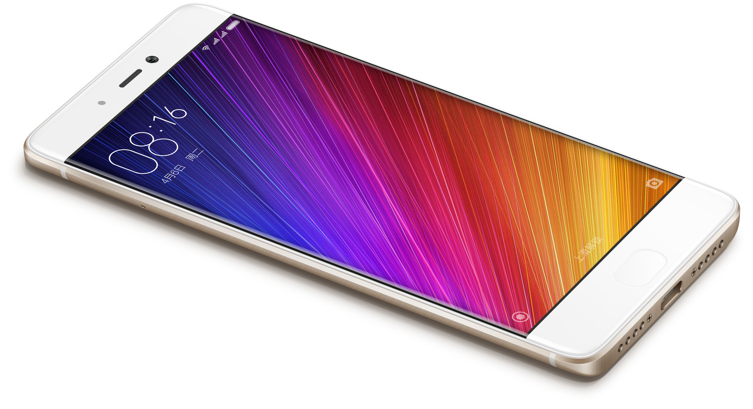 शिओमी 'एमआई ५एस' स्मार्टफाेन आउँदै, ४६ हजार रुपैंयामै प्रि-बुकिंग