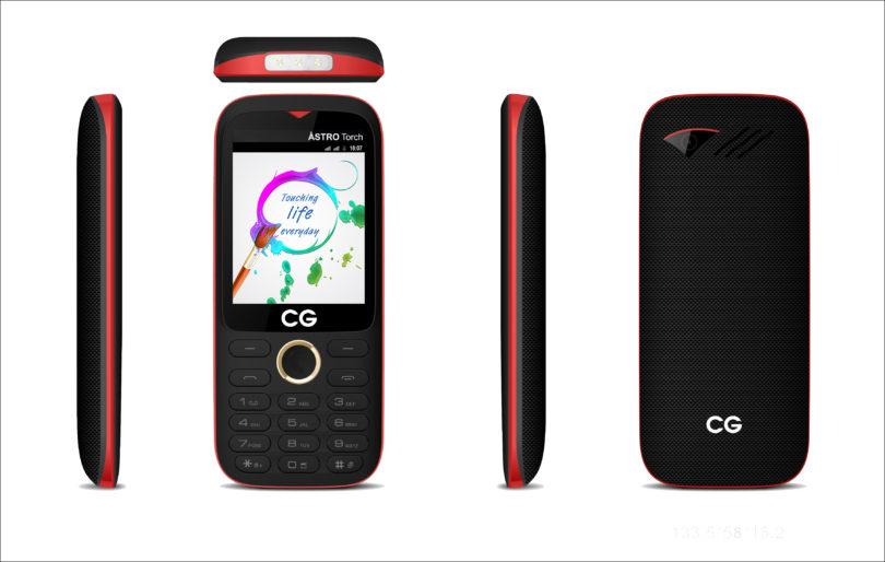 सिजि मोबाईलको २ वर्षे वारेन्टी भएको मोबाईल सेट 'एस्ट्रो टर्च'