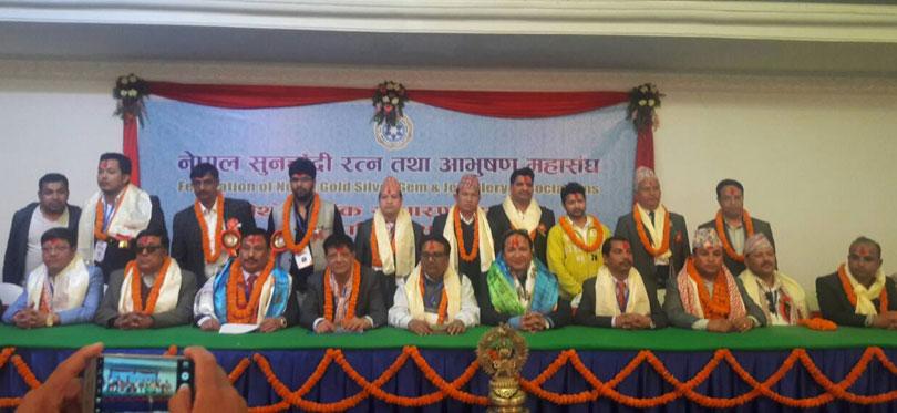 नेपाल सुन चाँदी रत्न तथा आभुषण महासंघको अध्यक्षमा रमेश महर्जन