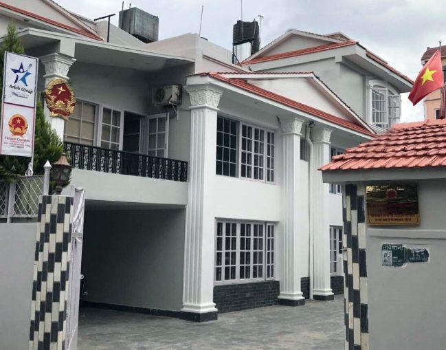 भियतनामको काठमाडौं कन्सुल अफिसबाट भिषा प्रोसेसिङ सेवा