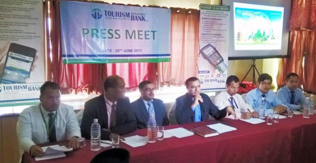 टुरिजम डेभलपमेन्ट बैंकको चिप कार्ड र स्मार्ट मोबाइल बैंकिङ सेवा शुरु