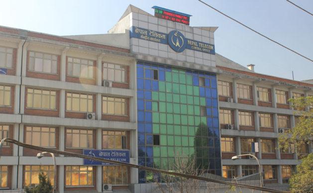 नेपाल टेलिकमको प्रबन्ध निर्देशक बन्ने हो ? यी योग्यता पुरा गरेर दरखास्त पेश गर्नुस्