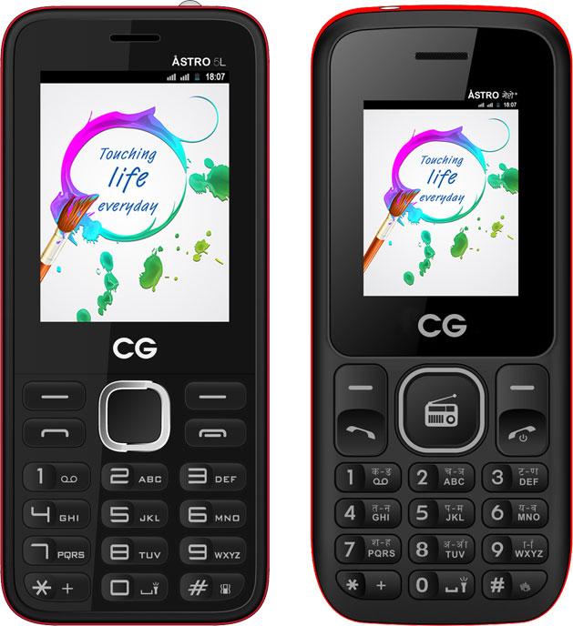सिजी मोबाइलका फिचर फोन 'एस्ट्रो ५ एल' र 'एस्ट्रो मेरो प्लस' बजारमा