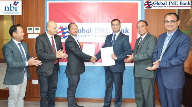 एनबीआई र ग्लोबल आइएमई बैंक बीच तालिम गर्ने सम्झौता