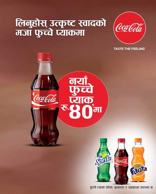 कोका-कोला सानो साइजको पेट बोतलमा, मूल्य ४० रुपैयाँ