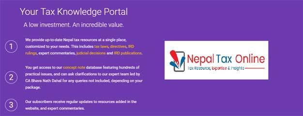 अनलाईनबाटै करको सम्पूर्ण जानकारी पार्इने, यस्तो छ नेपाल ट्याक्स अनलाईन सेवा