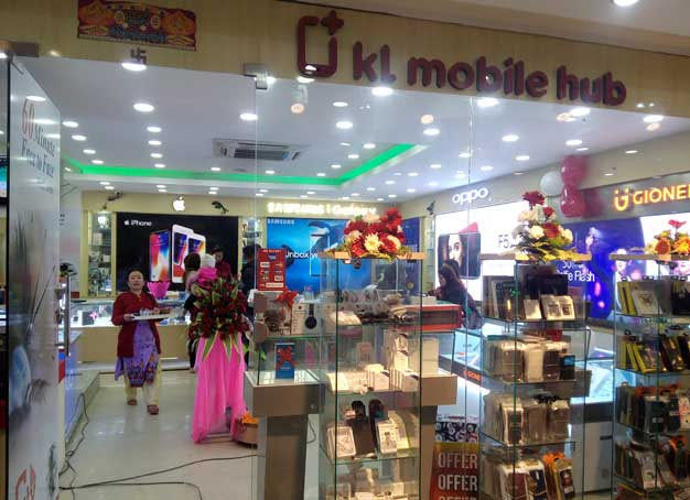 केएल मोबाइल हबमा सस्तो मोबाइल किन्न पाइने, खेल खेलेर मोबाइल जित्न सकिने