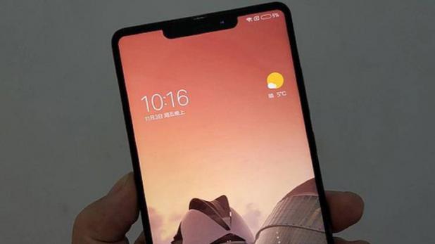 आइफोन एक्स जस्तै देखिने 'शाओमी मि मिक्स २ एस', जेस्चर कन्ट्रोल फीचर हुने