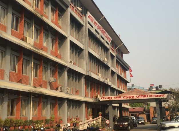 संचार मन्त्रालयको बजेट सिलिङ्ग ११ अर्ब, डिजिटल नेपाल र सेक्यूरिटी प्रेस खरिद प्राथमिकतामा