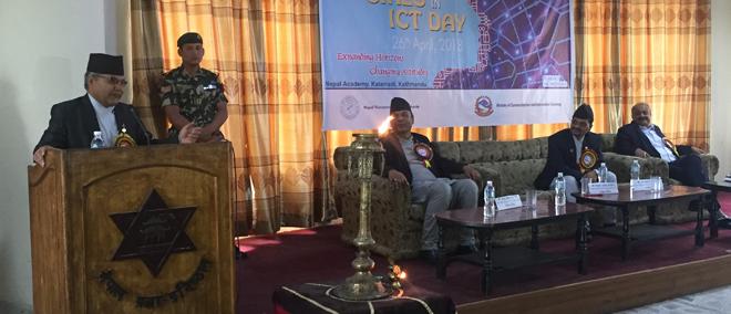 गल्र्स इन आईसिटीको उपलक्ष्यमा आयोजित एक कार्यक्रममा संचार तथा सूचना प्रविधि राज्यमन्त्री गोकुल प्रसाद बाँस्कोटा