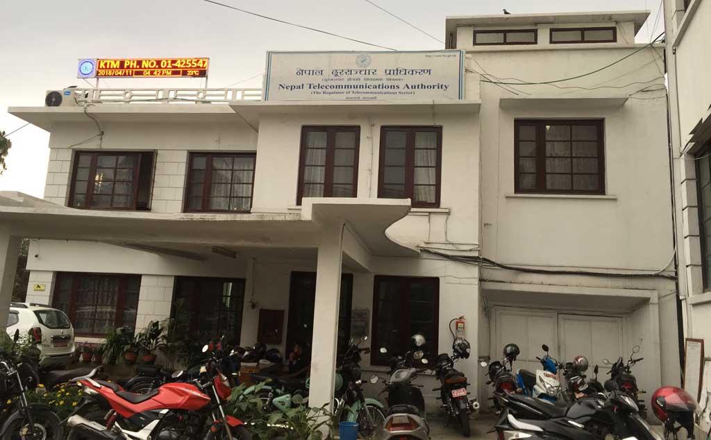 नेपाल टेलिकमसँग मोबाइल लाइसेन्स फी २० अर्ब लिने दूरसंचार प्राधिकरणको निर्णय