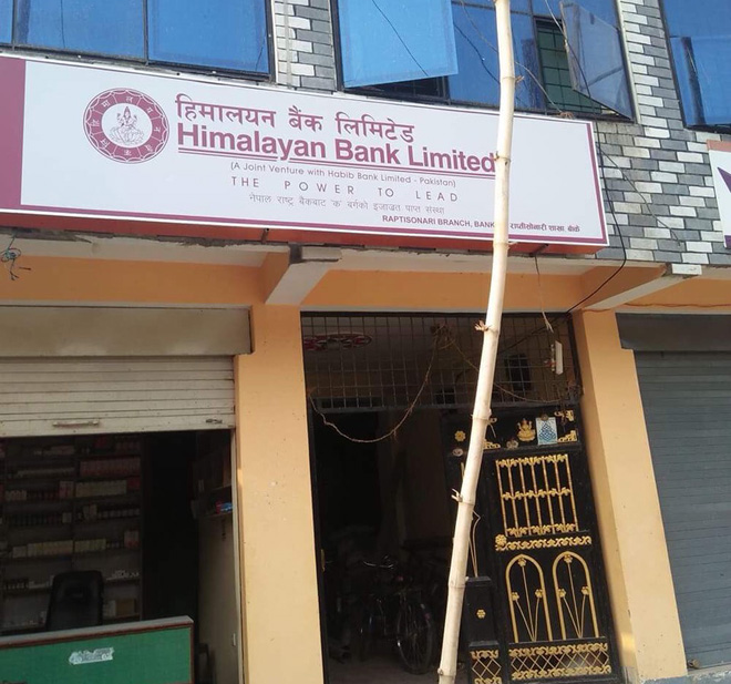 हिमालयन बैंकको दुई नयाँ शाखा बिस्तार