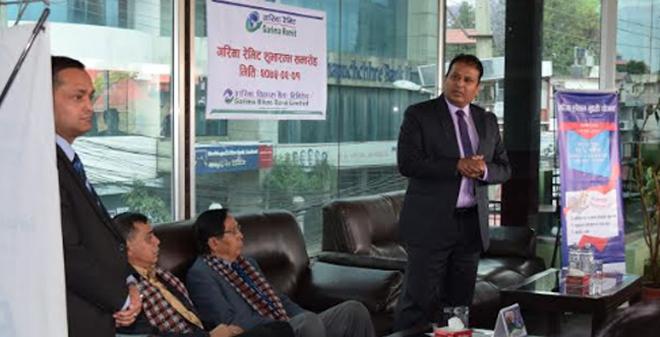 गरिमा विकास बैंकको रेमिट सेवा 'गरिमा रेमिट' सञ्चालनमा