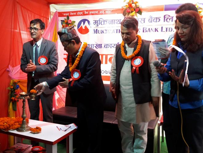 मुक्तिनाथ विकास बैंक धनुषाको जनकपुरमा