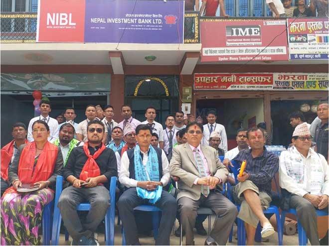 नेपाल इन्भेष्टमेण्ट बैंकको शाखा सल्यानको छत्रेश्वरी गाउपालिकामा