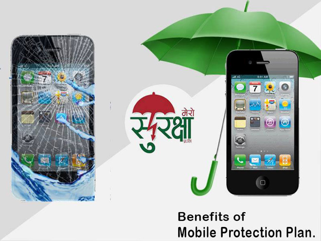 मोबाइल टुटफुट भएमा वा हराएमा मेरो सुरक्षाले नयाँ मोबाइल दिने