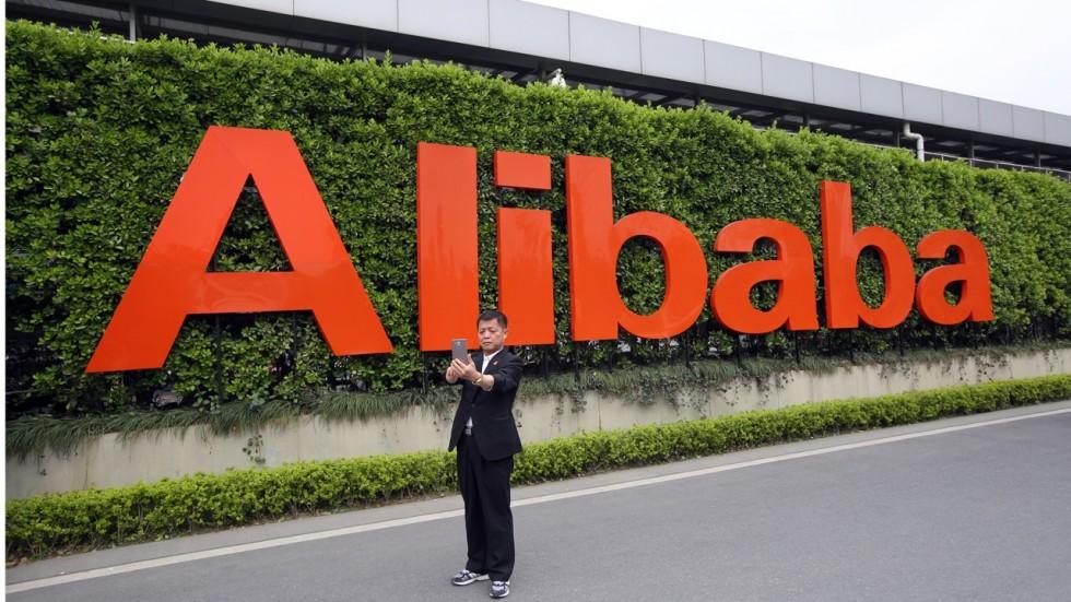 ई-कमर्श कम्पनी अलिबाबाले सन् २०२४ सम्ममा १ अर्ब चिनियाँ ग्राहक बनाउने लक्ष्य