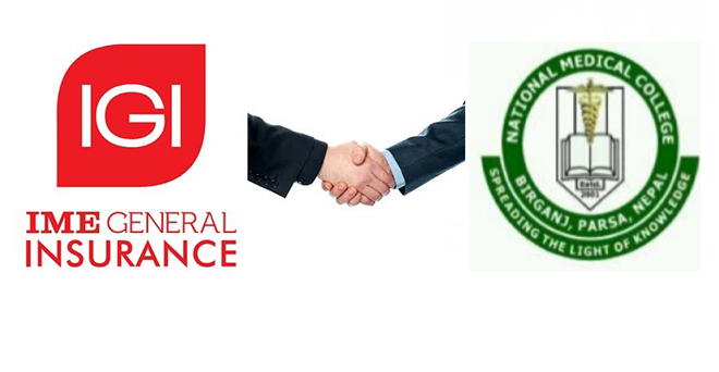आइएमई जनरल इन्स्योरेन्स र नेशनल मेडिकल कलेज बिच नगद रहित सेवा सम्झौता