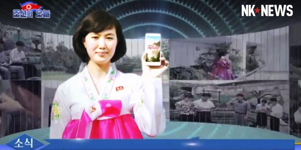 यी हुन कम्युनिस्ट देश उत्तर कोरियामा पाईने स्मार्टफोन, सिमित सुविधा मात्र उपलब्ध
