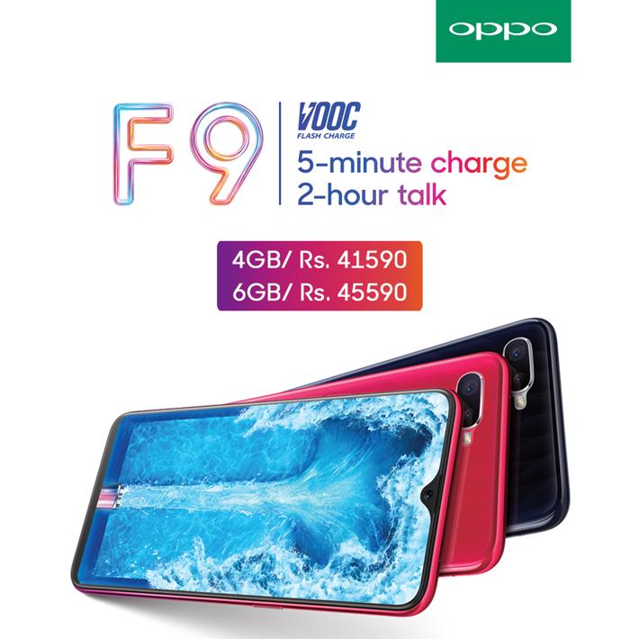 ओपोद्वारा नेपालमा एफनाइनको बिक्रि आरम्भ, फोन ५ मिनेट चार्ज गरी २ घण्टासम्मको टक टाइम